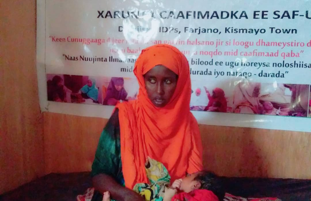 A new mother at SAF-UK delivery unit in Kismayo.
